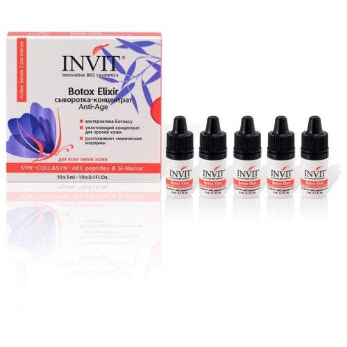 Сыворотка-концентрат INVIT Botox Elixir 10х3 мл invit сыворотка концентрат repair soft care 3 мл х 10 шт invit для лица