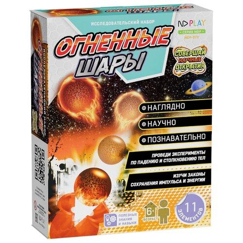 Набор ND Play Огненные шары исследовательский набор огненные шары