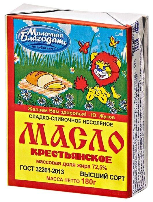 Молочная Благодать Масло сливочное Крестьянское 72.5%, 180 г