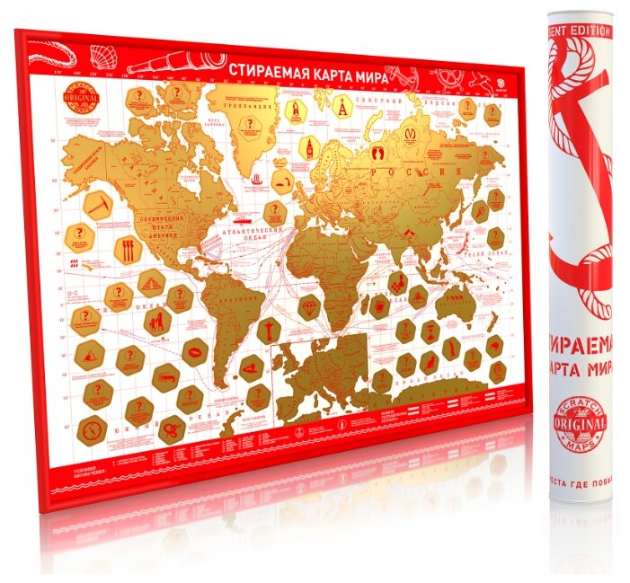 Smart Gift Стираемая карта мира Present Edition Красная А2 59х42 см
