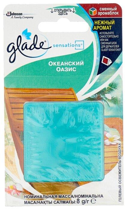 Glade Сменный блок Океанский оазис, 8 г
