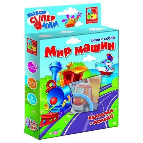 Настольная игра Vladi Toys Мир машин обучающая игра vladi toys мой маленький мир зоопарк