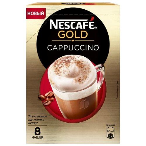 Растворимый кофе NESCAFE GOLD Cappuccino с молочной пенкой, в пакетиках (8 шт.)