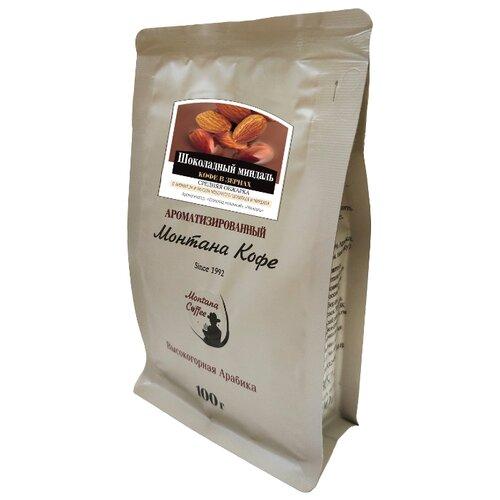 цена на Кофе в зернах Монтана Шоколадный миндаль, ароматизированный, арабика, 100 г