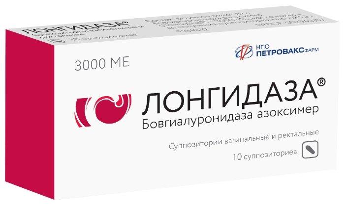 Лонгидаза супп. ваг/рект 3 тыс.ме №10