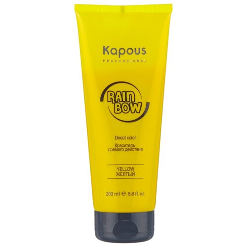 Краситель прямого действия Kapous Professional Rainbow для волос Желтый, 200 мл
