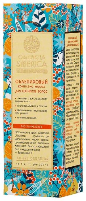 Natura Siberica Oblepikha Siberica Облепиховый комплекс масел для кончиков волос