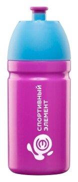 Бутылка Спортивный Элемент S24-500 аметист