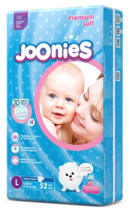 Подгузники Joonies L (9-14 кг) 52 шт