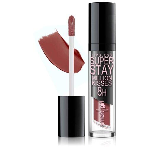 Купить BelorDesign Суперстойкий блеск для губ Smart Girl Super Stay Million Kisses, 220 терракотовый