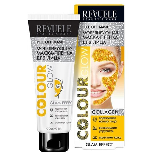 Revuele Маска-пленка для лица моделирующая Colour Glow, 80 мл моделирующая маска
