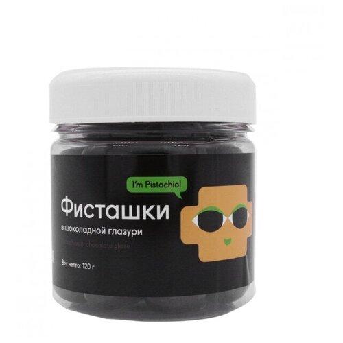 Фисташки SNACK SNACK в шоколадной глазури, 120 г малина сублимированная snack