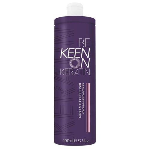 KEEN кондиционер для волос Keratin Color-Shine, 1000 мл краска для волос keen keen ke132lwayzs0