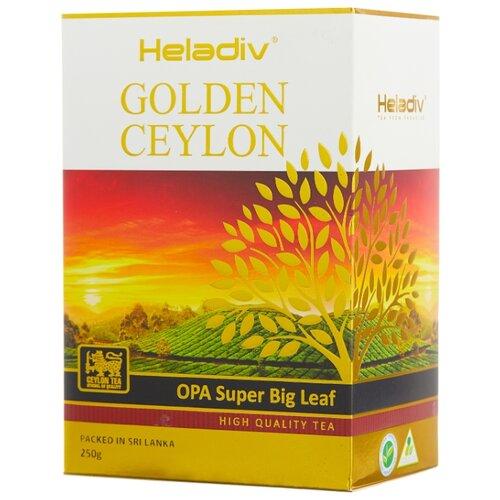 Чай черный Heladiv Golden Ceylon OPA Super Big Leaf, 250 г