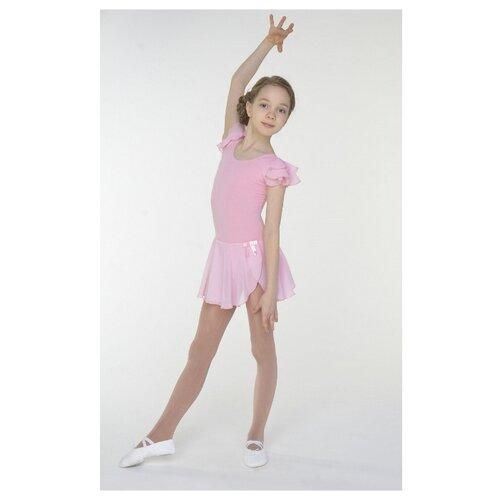 Купить Купальник Belkina размер 30, розовый, Купальники и плавки