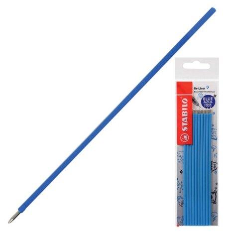 Стержень для шариковой ручки STABILO Re-Liner 0.38 мм (10 шт.)