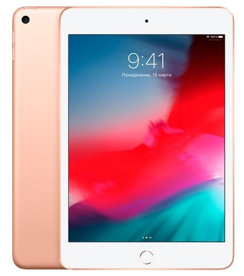 Планшет Apple iPad mini (2019) 256Gb Wi-Fi gold