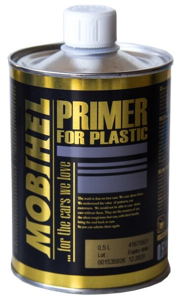 Аэрозольный грунт-праймер Mobihel для пластика