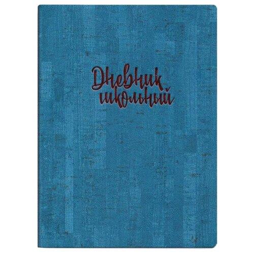 Купить Феникс Дневник школьный с обложкой из искусственной кожи пробка синий, Дневники