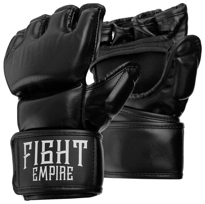 Тренировочные перчатки Fight Empire 4153976 / 4153977 / 4153975 для MMA