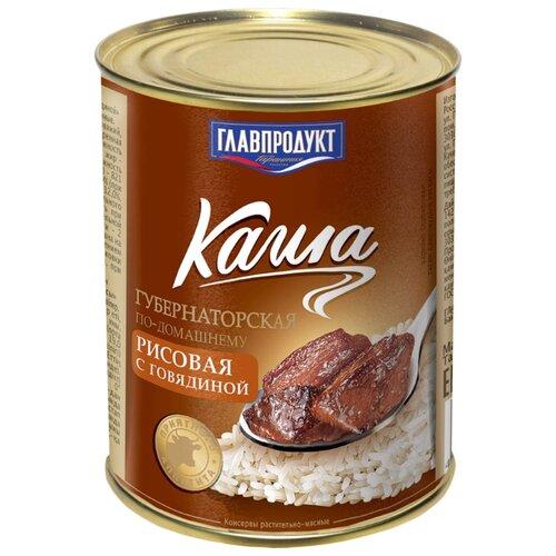 Главпродукт Каша губернаторская по-домашнему рисовая с говядиной 340 г главпродукт мастер шеф борщ украинский с мясом 525 г