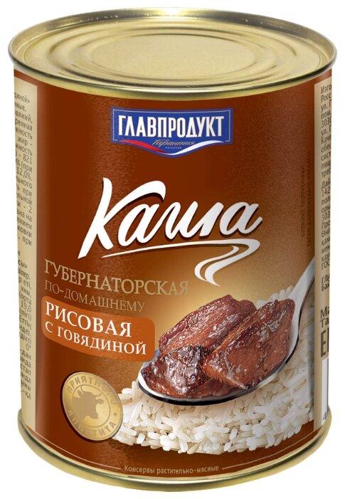 Главпродукт Каша губернаторская по-домашнему рисовая с говядиной 340 г