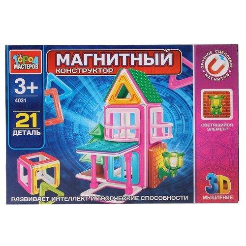 Купить Магнитный конструктор ГОРОД МАСТЕРОВ Магнитный 4031 Домик, Конструкторы