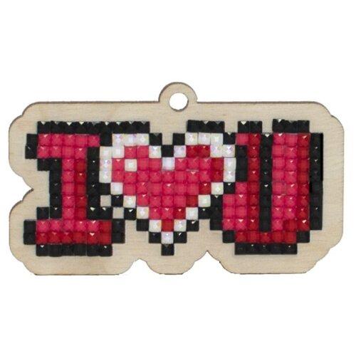 Купить Гранни Набор алмазной вышивки Я люблю тебя (W0157) 6, 8x4 см, Алмазная вышивка