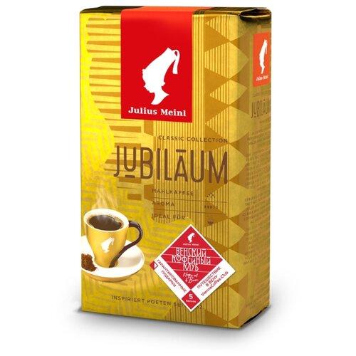 Кофе молотый Julius Meinl Юбилейный, 250 г