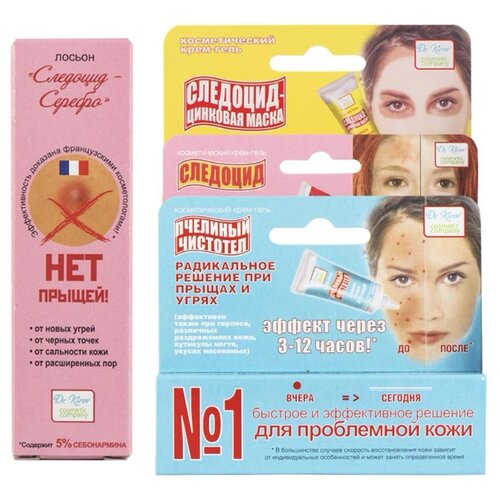 Dr. Kirov Cosmetic Company Набор от прыщей №2, четырехкомпонентный