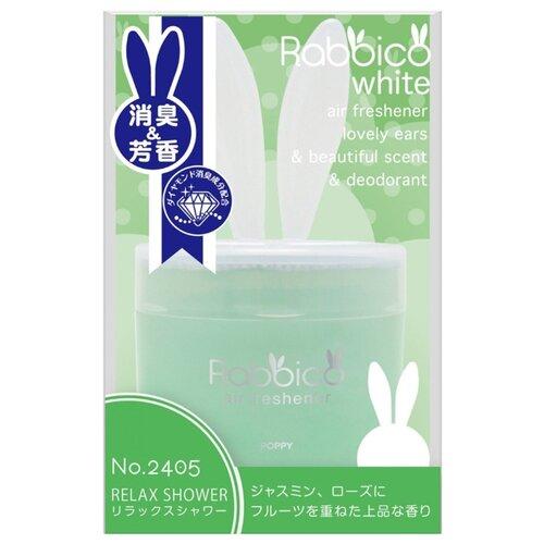 Diax Ароматизатор для автомобиля Rabbico White Relax Shower 90 г