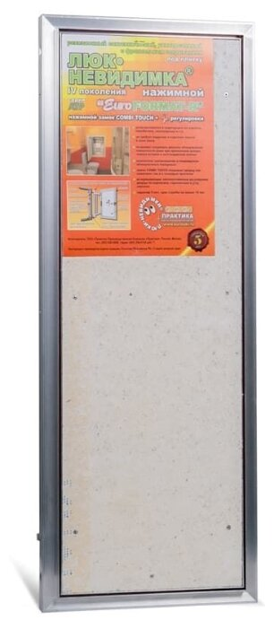 Ревизионный люк Евроформат АТР 30-80 настенный под плитку ПРАКТИКА