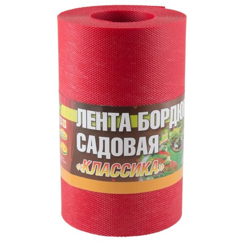 Бордюрная лента Эко-Пласт Классика, красный, 9 х 0.2 м