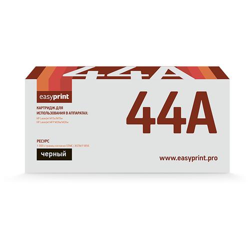 Фото - Картридж EasyPrint LH-CF244A, совместимый картридж easyprint lh 83a совместимый