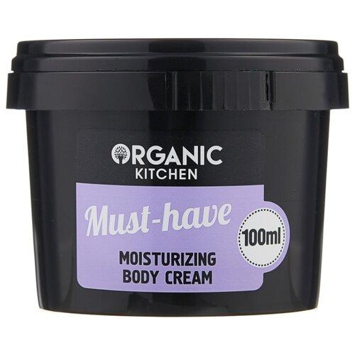 Крем для тела Organic Kitchen увлажняющий Must-have, 100 мл organic shop шампунь густой увлажняющий organic kitchen имбирная корона 100 мл