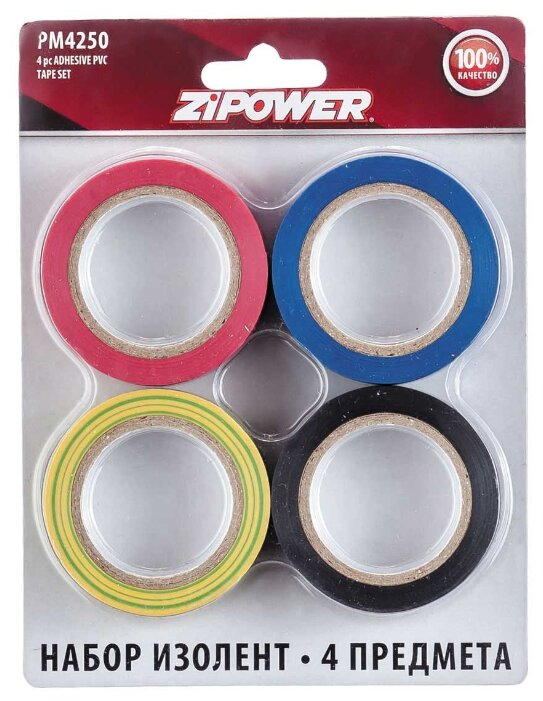 Набор изоленты ZiPOWER PM4250 4 шт.