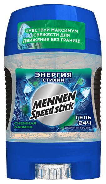 Дезодорант-антиперспирант гель Mennen Speed Stick Энергия стихии. Снежная лавина 85 г