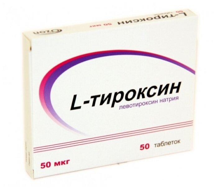 L-Тироксин таб. 50 мкг №50
