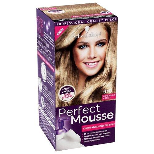 Schwarzkopf Perfect Mousse Стойкая краска-мусс для волос, 910, Пепельный блонд