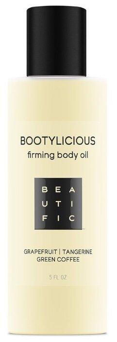 Масло BEAUTIFIC Bootylicious антицеллюлитное для упругости тела с эссенцией грейпфрута и зеленым кофе