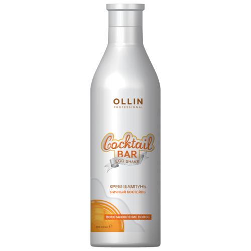 OLLIN Professional крем-шампунь Cocktail Bar Egg Shake Яичный коктейль Восстановление волос 500 мл шампунь восстановление 400 мл likato шампунь восстановление 400 мл