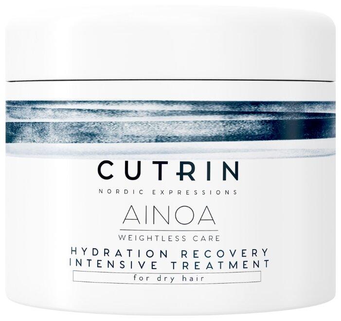 Cutrin Ainoa Интенсивно увлажняющая маска для волос