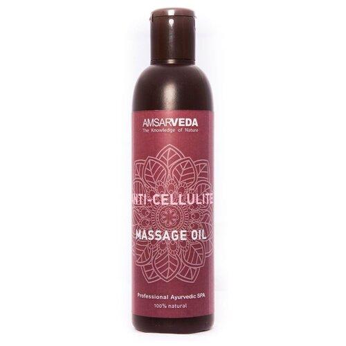 Amsarveda масло Anti-Cellulite Massage Oil Антицеллюлитное массажное 250 мл