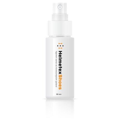 Helmetex Нейтрализатор запаха (hel153)