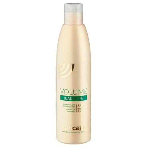 Купить Concept шампунь Salon Total Volume Up для объема волос 300 мл