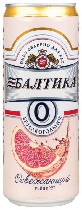 Пивной напиток безалкогольный Балтика Освежающий грейпфрут 330 мл