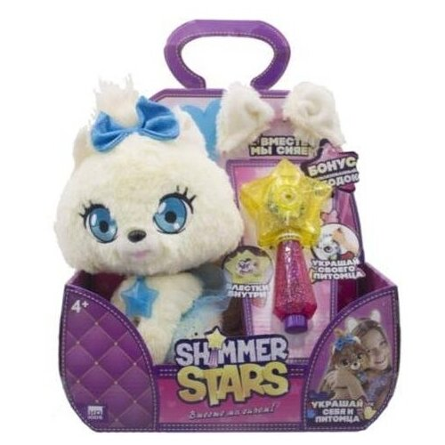 Мягкая игрушка Shimmer Stars Белая собачка, 20 см