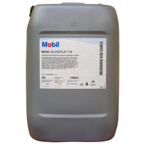 Редукторное масло MOBIL Glygoyle 22 20 л