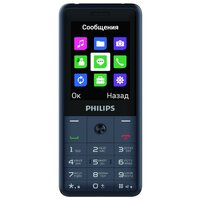 dfb1fca92635e Кнопочные телефоны Philips: каталог с ценами, фото и характеристиками