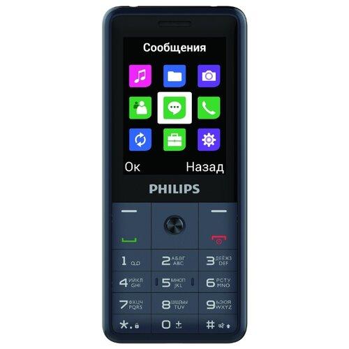 Телефон Philips Xenium E169 черный (CTE169BK/00) philips philips td 6816 беспроводной телефон фото машин главный бизнес офис телефон перетаскивание костюма белый